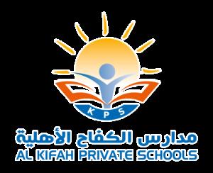 100757-1440973682-al_kifah_school_logo